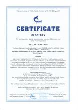 Certificate of safety<br>Healthy Rythms Integratore alimentare Healthy Rhythms, 60 capsule